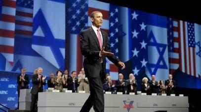 lobby judio obama-obamaaiapc--644x362