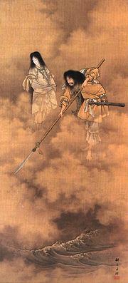 mitologia japonesa-180px-Kobayashi_Izanami_and_izanagi