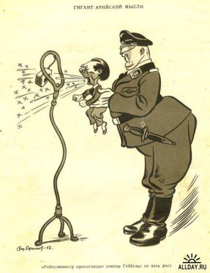 goebbels caricatura
