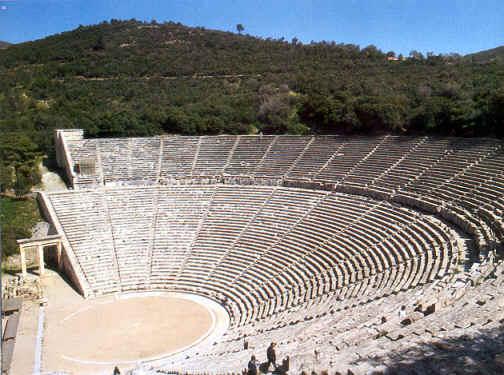 amfiteatre grec