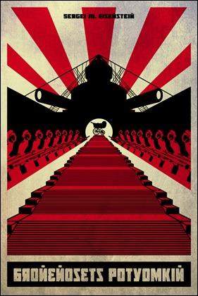 Estupendo cartel de El acorazado Potemkin
